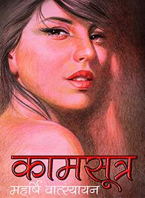 Horror Novel In Hindi Pdf