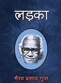 Shrimad Bhagwat Gita In Hindi, read Shrimad Bhagwat Gita In